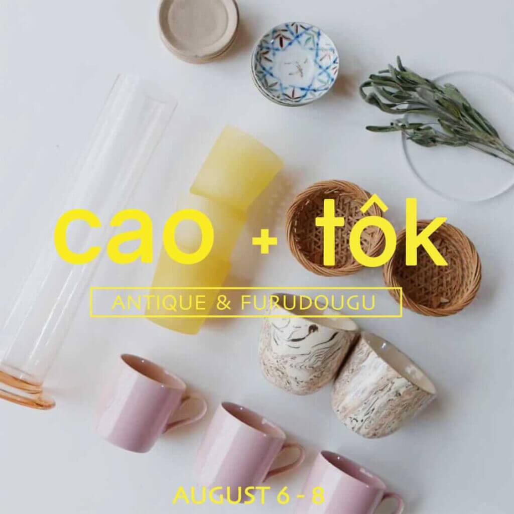 2021.08.06 - 08 cao + tok at MEMEME COFFEE HOUSE (KYOTO)